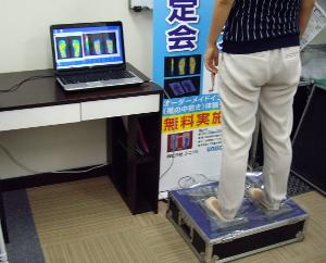 測定機とパソコン